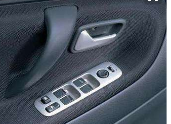 汽车中控锁如何用油?